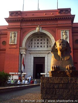 Egyptian Museum, Cairo, Egypt 2004,travel, photography,favorites