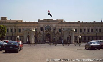 Abdeen Palace, Cairo, Egypt 2004,travel, photography