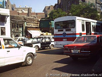Islamic Cairo, Cairo, Egypt 2004,travel, photography,favorites