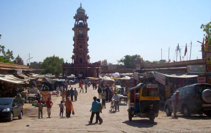 Clock Tower market, Jodhpur, Rajasthan, India, India 2009,travel, photography,favorites
