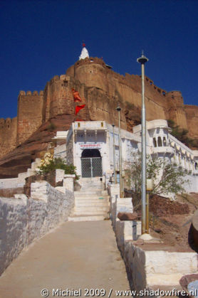 Chamunda Devi temple, Mehrangarh fort, Jodhpur, Rajasthan, India, India 2009,travel, photography,favorites