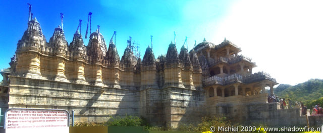 Jain temples panorama Jain temples, Ranakpur, Rajasthan, India, India 2009,travel, photography,favorites, panoramas
