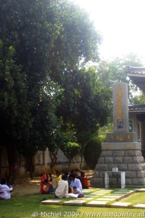 Japanese temple, Sarnath, Uttar Pradesh, India, India 2009,travel, photography