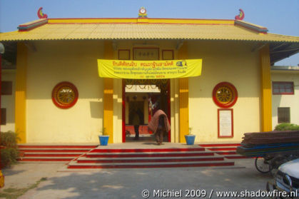 Chinese temple, Sarnath, Uttar Pradesh, India, India 2009,travel, photography