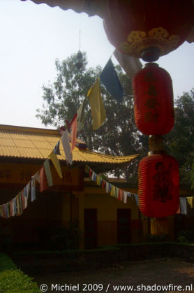 Chinese temple, Sarnath, Uttar Pradesh, India, India 2009,travel, photography,favorites