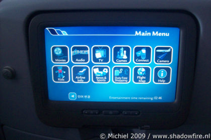 Finair entertainment system, Flight, India 2009,travel, photography