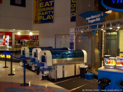 Oxygen bar, The Strip, Las Vegas BLV, Las Vegas, Nevada, United States 2008,travel, photography